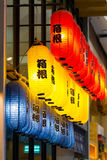 Colorful Japanese lanterns. 3 Lines Colorful Japanese lanterns Stock Photos