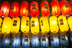 Colorful Japanese lanterns. 3 Lines Colorful Japanese lanterns Stock Image