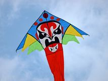 Colorful Kite. Kite in the shape of a traditional Chinese mask Royalty Free Illustration