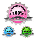 Colorful label of satisfaction guarantee Royalty Free Stock Photos