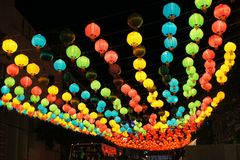 Colorful Lanterns for Chinese New Year. Colorful Lanterns in red, yellow, blue and green for Chinese New Year