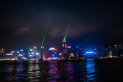 Colorful ligh. T from the light building in the capital in Hong Kong Stock Image