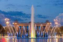Colorful light fountain. In Moscow Gorky park stock photo