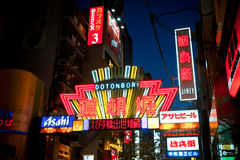 Colorful of the light signs at Shinsaibashi shopping street Royalty Free Stock Photography
