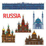 Colorful linear travel landmarks of Russia icon Royalty Free Stock Image
