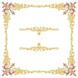 Colorful luxury border Stock Image