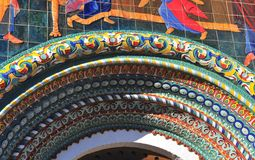 Colorful mosaic of the chathedral of Yaroslavl Stock Photos