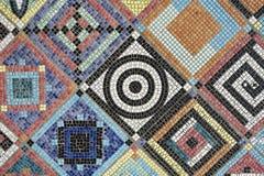 Colorful mosaic Royalty Free Stock Image