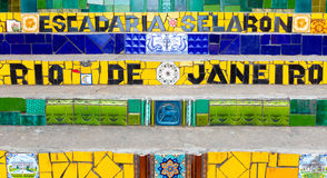 Colorful mosaic tile stairway in Rio de Janeiro, Brazil Royalty Free Stock Image