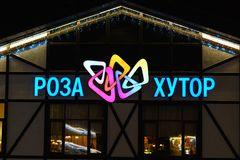 Colorful neon illuminated Rosa Khutor ski mountain resort sign on building exterior. Rosa Khutor night logo background. Sochi, Russia - January 4, 2018: Colorful royalty free stock photography