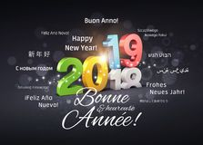 Happy New Year 2019 French Greeting card. Colorful New Year 2019 date number above ending year 2018 and greetings in French and foreign languages, on a royalty free illustration