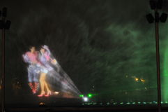 Colorful night fountains in Lima Peru. Royalty Free Stock Image