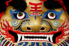 Colorful Oriental Dragon Face Stock Photography