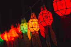 Colorful Paper Lamp at night. Colorful Paper Lamp Traditional Thai Style Call Yee Peng Lantern or Yi Peng Royalty Free Stock Images