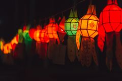 Colorful Paper Lamp Traditional Thai Style Royalty Free Stock Photography