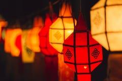 Colorful Paper Lamp Traditional Thai Style. Call Yee Peng Lantern or Yi Peng Royalty Free Stock Image