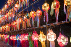 Colorful paper lanterns decorated in festival Royalty Free Stock Photo