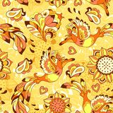Colorful pattern with bird Phoenix and sunflower. Seamless pattern or background with sunbird Phoenix and sunflower in yellow style for your design Stock Photography