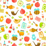 Colorful pattern for Rosh Hashanah. Colorful seamless pattern with symbols of Rosh Hashanah (Jewish New Year Royalty Free Stock Image