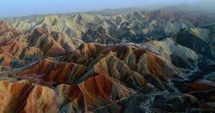 Colorful Rainbow Mountains - breathtaking landscape stock photo