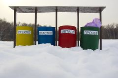 Colorful Recycle Bins Stock Images