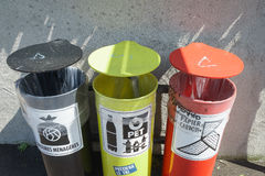 Colorful Recycling Bins Stock Images
