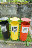 Colorful Recycling Bins. Three bins for waste separation Royalty Free Stock Image