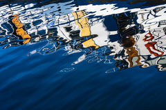 Colorful reflections. Colorful and artistic image of water reflections Stock Images