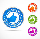 Colorful satisfaction guaranteed buttons Stock Photography