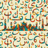 Colorful seamless pattern ornament Arabic calligraphy of text Eid Mubarak concept for muslim community festival Royalty Free Stock Images