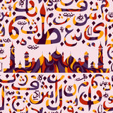 Colorful seamless pattern ornament Arabic calligraphy of text Eid Mubarak concept for muslim community festival Stock Photography