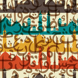 Colorful seamless pattern ornament Arabic calligraphy of text Eid Mubarak concept for muslim community festival Royalty Free Stock Image