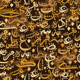 Colorful seamless pattern ornament Arabic calligraphy of text Eid Mubarak concept for muslim community festival Eid Al Fitr Stock Image