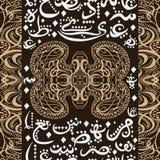 Colorful seamless pattern ornament Arabic calligraphy of text Eid Mubarak concept for muslim community festival Eid Al Fitr Royalty Free Stock Image