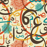 Colorful seamless pattern ornament Arabic calligraphy of text Eid Mubarak concept for muslim community festival Eid Al Fitr Royalty Free Stock Photography