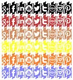 Colorful Set of social networks icons isolated Stock Images