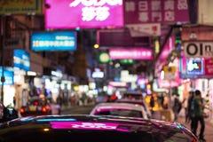 Colorful street in Hong Kong at night Royalty Free Stock Images