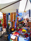 Colorful Street Market in Copacabana, Bolivia Royalty Free Stock Photos