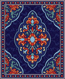 Colorful template for carpet. Oriental abstract ornament. Blue template for carpet, shawl, textile and any surface. Ornamental colorful pattern with filigree Stock Image