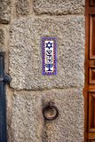 Colorful tile Mezuzah with Star of David and Menorah. Jewish Sephardic Quarter, Ribadavia, Spain. stock photo