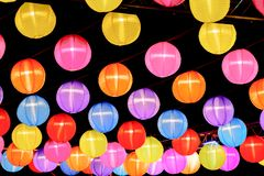 Colorful traditional Chinese Lantern lamp in dark background royalty free stock image