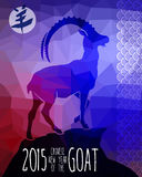 Colorful triangle Chinese New Year of the Goat 2015. New Year of the Goat 2015, sheep shape over colorful triangle geometric background and chinese calligraphy Royalty Free Illustration