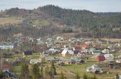 Colorful Ukrainian village. Stock Photos
