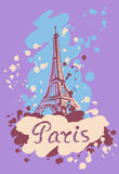 Colorful vector illustration of Tower Eiffel. Stock Image