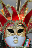 Colorful Venetian Mask Royalty Free Stock Photos