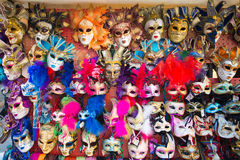 Colorful Venetian mask Stock Images