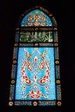 Colorful vitrage in Cenacle, Jerusalem. Stock Photos