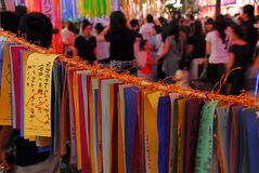 Colorful wish paper crowds Stock Photography