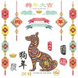 Colorful Year Of The Dog 2018 stock illustration