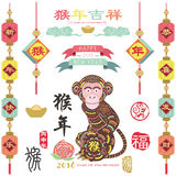 Colorful Year of The Monkey. A Vector Illustration of Happy Chinese New Year Monkey Year. Year of the Monkey 2016 Chinese New Year. Translation of Chinese stock illustration